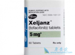 托法替尼(XELJANZ)在炎症性疾病中的有效性