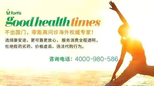 健康管理学术交流咨询服务
