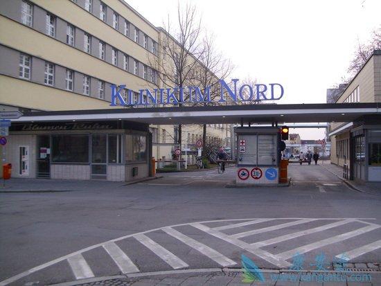 纽伦堡医院